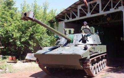 Le constructeur russe TsNIItotchmash développe le nouveau canon d'artillerie automoteur 2S42 Lotos
